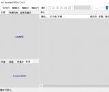 最好用的无损音乐播放器foobar2000Final 汉化版